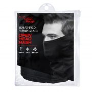 biker-half-face-mask-w-bk-package-700-resize